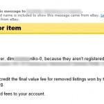 eBay バイヤーが削除されたようです