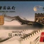 中国輸出に向け銀行口座を開設