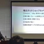 大阪セミナーで多数のお声をいただきました!